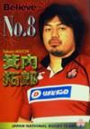 20070508miuti