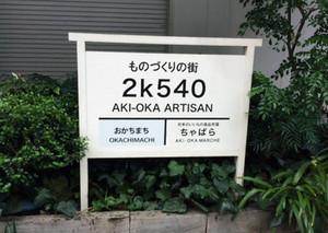 170908a1