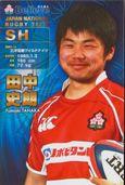 田中史朗選手