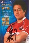 吉田大樹選手