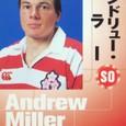 アンドリュー・ミラー選手