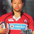 池田渉選手