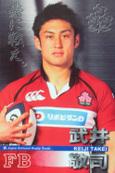 武井敬司選手