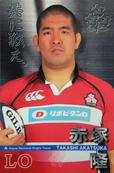 赤塚隆選手