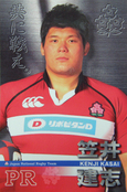 笠井健志選手
