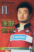 浅野良太選手