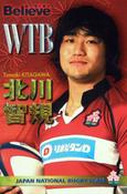 北川智規選手