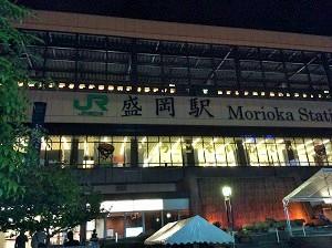 Moriokaeki