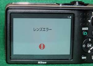150401a2
