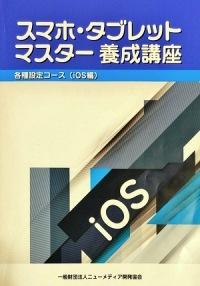 200909a1